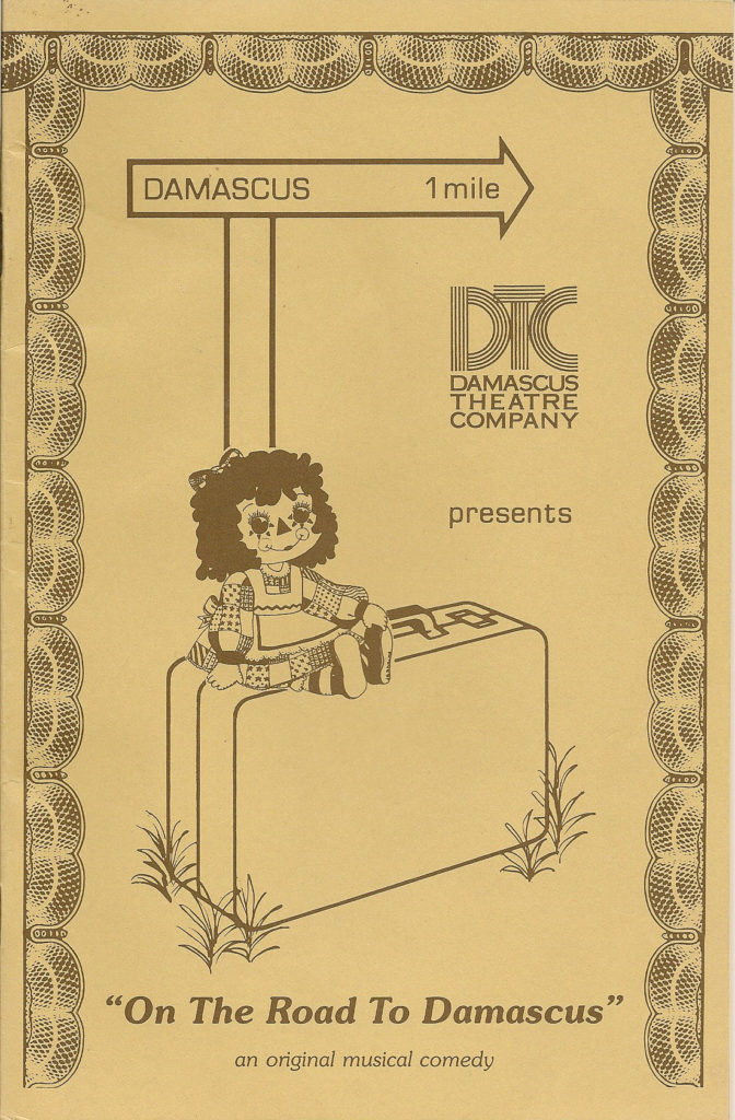 Program booklet from first DTC musical in 1985